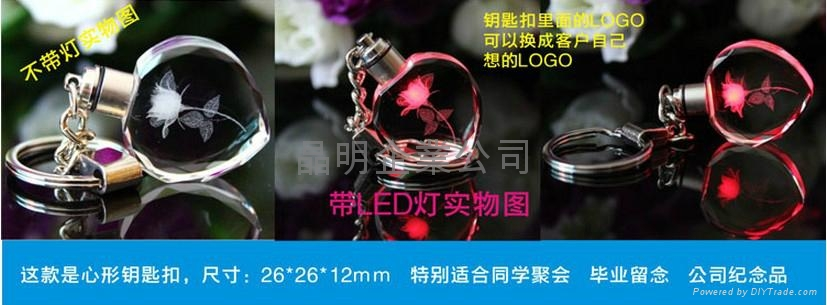 LED水晶鑰匙扣 5