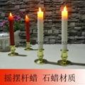 LED喷泉蜡烛 3