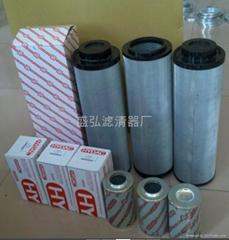 液壓濾芯1300R010BN4HC