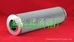 賀德克液壓濾芯0660D010BN4HC