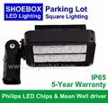 80W LED Shoebox Light