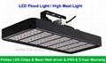 280W LED High Mast Light