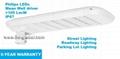 200W LED Parking Lot Light