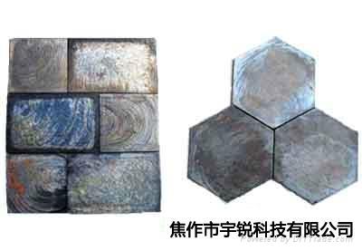 鑄石板 1