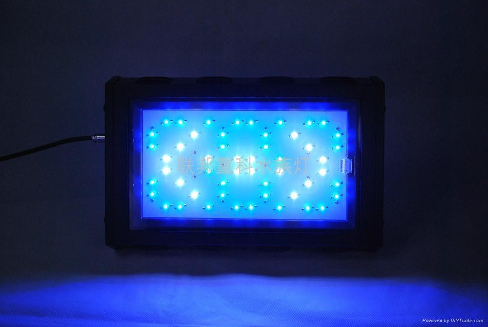 調光遙控水族燈150W 4