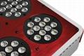 遙控調光200W水族燈 5