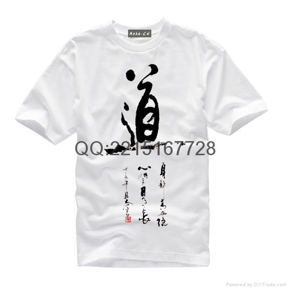 泰安毕业纪念衫t恤文化衫 1