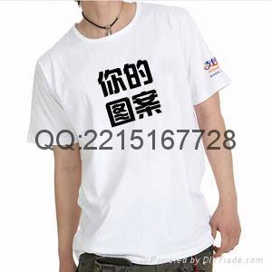 泰安毕业纪念衫t恤文化衫 2