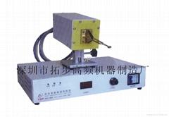 电子节能型高频机