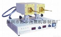 双头同步电子节能型高频机