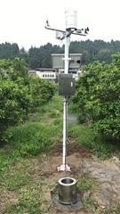 在線式農業墒情監測站土壤溫濕度墒情監測系統氣象站