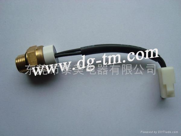 汽車壓縮機熱保護器KT-A2溫控開關 3