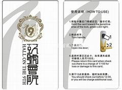 廠家製作T5567芯片卡