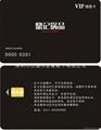 廠家製作4442芯片卡 3