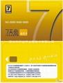 制作接触式4428芯片卡