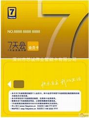 製作接觸式4428芯片卡