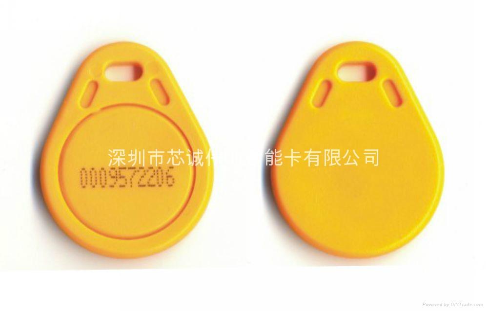 厂家制作各种钥匙扣卡 4