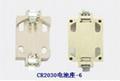 CR2032鋰錳鈕扣電池座-SMT 1