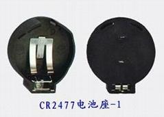 CR2477锂锰钮扣电池座-DIP