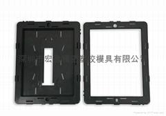 平板電腦外殼