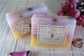 木瓜玫瑰滋潤嫩白手工精油皂 1