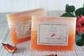 玫伊蘭品牌手工精油皂胡蘿蔔杏仁