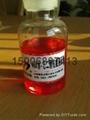 水乙二醇抗燃液壓液 1