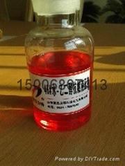 水乙二醇抗燃液压液