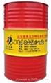 液壓導軌油 3
