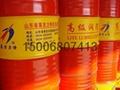 液壓導軌油 4