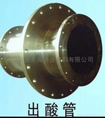 JNS耐酸鋼