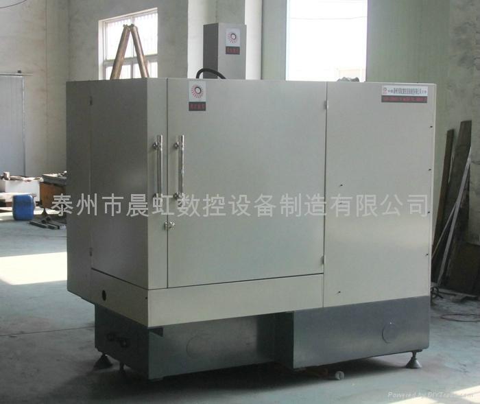 CHDK-H500迴轉臺電火花線切割機床 1