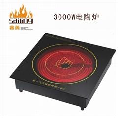 3000W電陶爐