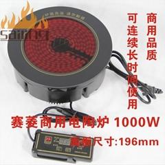 涮烤火锅小电陶炉