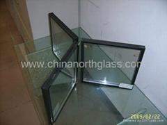 Hollow glass