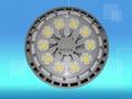 L1512-高瓦數防爆LED燈