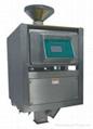 #廣東肉末/肉泥/肉漿泵壓式金屬探測檢出機#泵輸型金屬檢測器 2