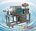 #廣東肉末/肉泥/肉漿泵壓式金屬探測檢出機#泵輸型金屬檢測器 4