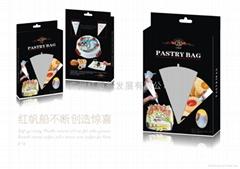 矽膠擠花袋Pastry Bag