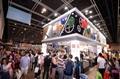 2021北京保温防水建材展览会