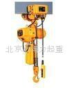 北京群吊电动葫芦