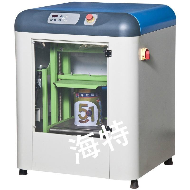 全自动振动混油机 2
