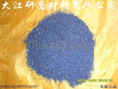 碳化硅 1