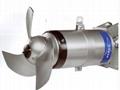 飞力FLYGT搅拌器推进器IT