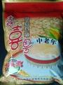 营养麦片 2