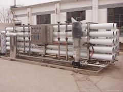 精细化工水处理