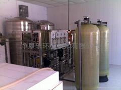 鈉離子軟化交換設備