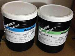 代理批發愛牢達環氧樹脂AB膠AralditeAW2104HW2934 CI