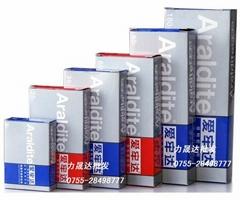 代理批發愛牢達盒子環氧膠粘劑Araldite Rapid & Strength