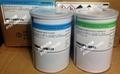 爱牢达环氧树脂胶水Araldite AW106CI/HV953U CI 代理批发商 1
